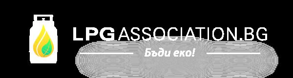 LPG Association